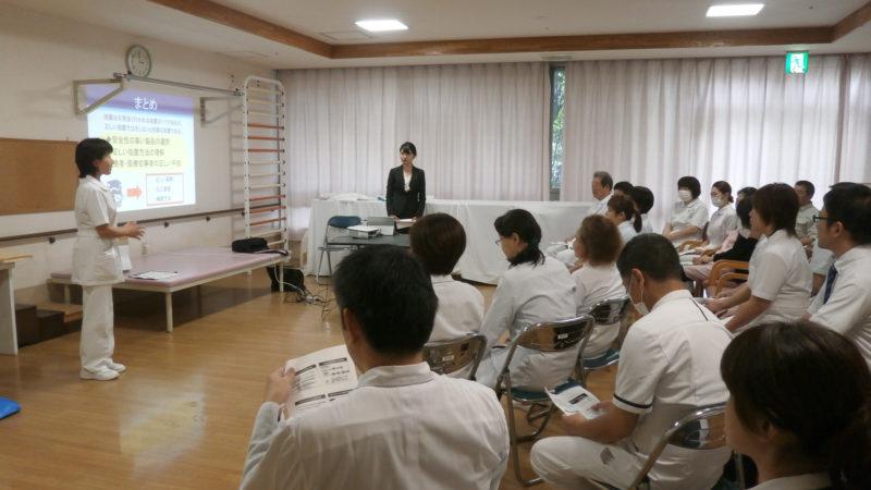 豊和病院で2018年6月医療安全及び感染対策研修会を行いました!