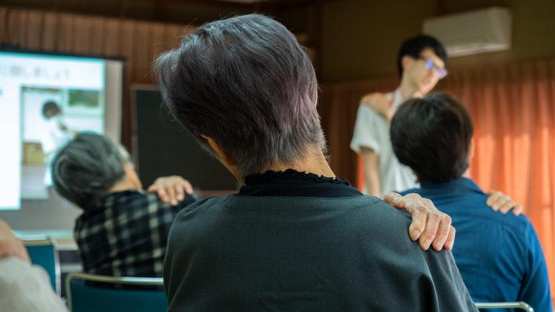 志摩市磯部町の迫間第一集会所で「肩と脚についての講義と運動」を行いました!