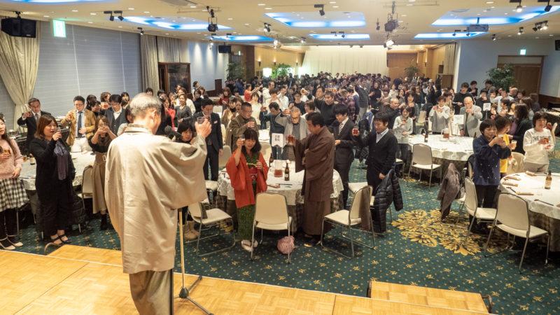 平成30年度医療法人豊和会の職員忘年会が開催されました。