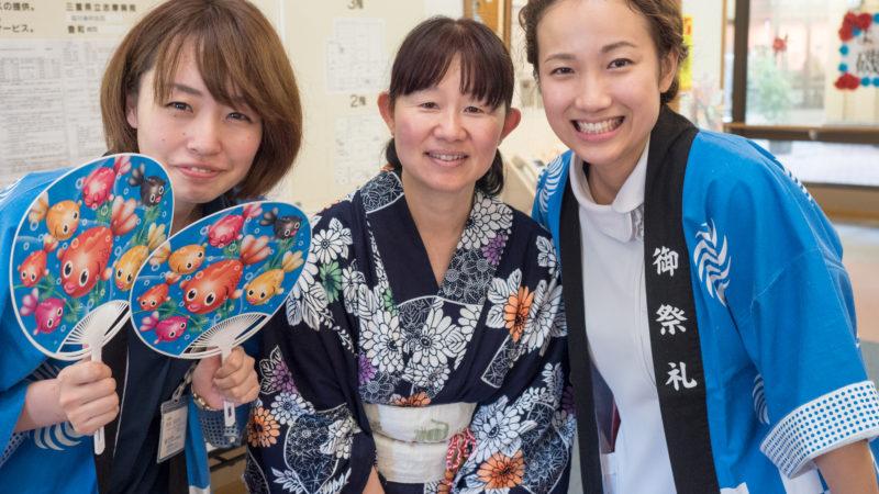 8月3日に志摩豊和苑で納涼祭が開催されます!