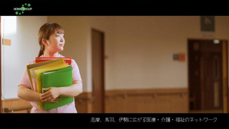 『豊和グループ』の映画CMも完成!109シネマズ明和で上映されます!