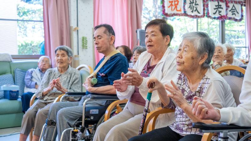 豊和グループで趣向を凝らした敬老会が開催されました!