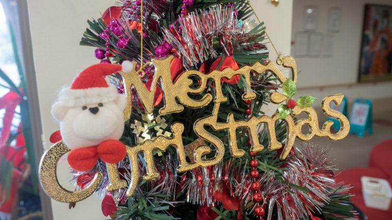 デイサービスセンター豊和でクリスマス会を開催しました!