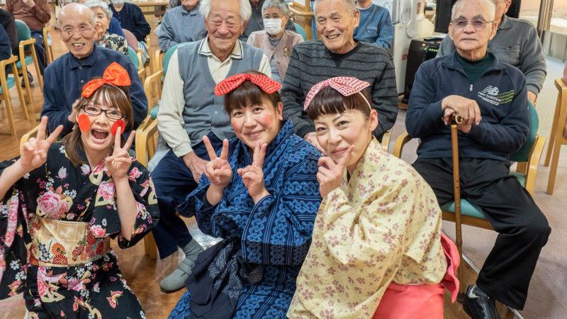 漫才、演劇、オタ芸!?志摩豊和苑でデイ文化祭を開催!
