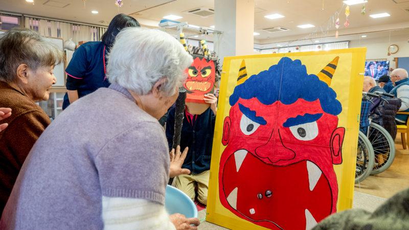 豆まきで鬼退治!デイサービスセンター豊和で節分イベントを開催!