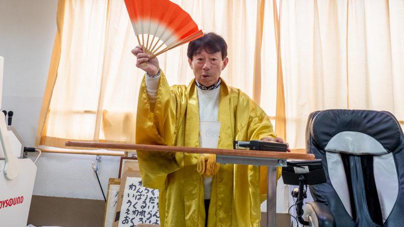 【3月4日】鳥羽豊和苑で中村夜 満遊さんが落語の出張公演を行いました!