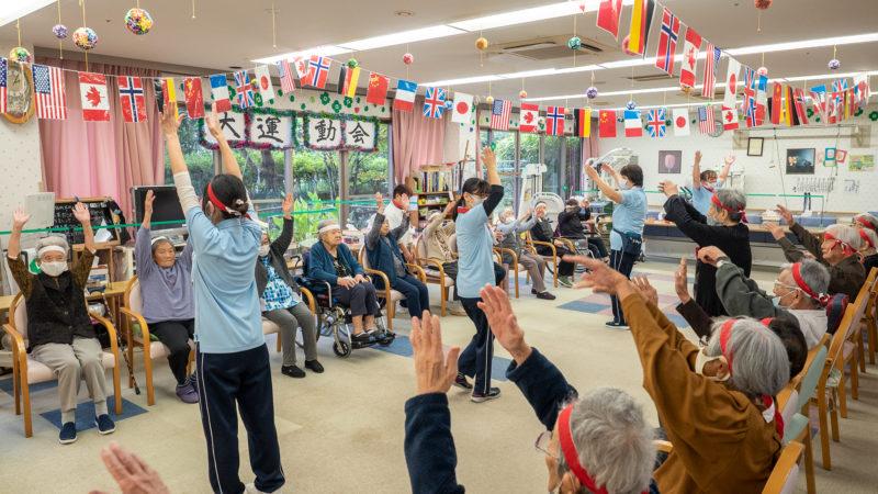 デイサービスセンターあらしまで大運動会を開催しました!