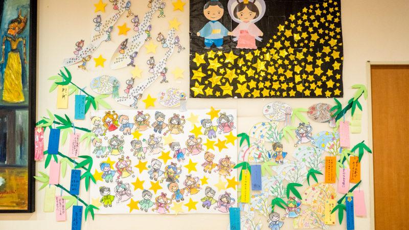 七夕をお祝い!デイサービスセンター豊和で7月の壁画を作りました!